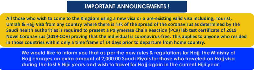 Hajj Announcement